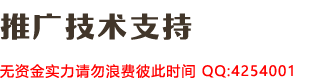 代妈招聘公司logo